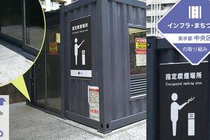 新発想の「コンテナ型喫煙所」で、分煙×バリアフリーを同時に実現
