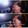 【新曲「かんじない歌~旅立ちの朝~」が放送!】『シャキーン!』6月25日(月)~29日(金)放送紹介