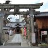 野江水神社と榎並城