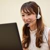 オンライン日本語会話指導を再開しました