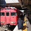 電車のふうけい - 西尾線、名古屋本線、三河線