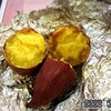 【群馬|キャンプ】七輪で焼き芋に挑戦しよう!