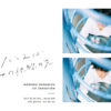 現役武蔵野美術大生 MOMOKAさんの個展「たとえばきみの視線の先」に行ってきたブログ。