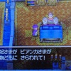 【ドラクエ5DS版攻略その20】双子のパパになりましたがやっぱり怪しかった大臣...(^^;