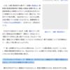 MNR第42回2016年前期人気アニメ投票リサーチ上位大会決勝展望