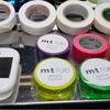 カモ井加工紙株式会社のマスキングテープを購入! ~ボディの装飾に貼って剥がせて気ままに使う!~