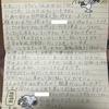 15歳の自分からの手紙