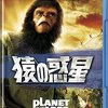 「猿の惑星」シリーズの旧5作品が大スペクタクルだった