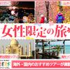 【模写・リサイズ】バナー制作 37枚目