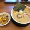 『麵屋 頂』「ラーメン頂+ミニ香味炒飯」※セットがおトク♪♫ 青森県むつ市