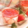 意外と簡単にできる苺と牛乳のスイーツ「いちご牛乳寒天」