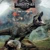 【映画】『ジュラシック・ワールド/炎の王国』感想&あらすじ───襲う恐竜のスリル!迫る溶岩の恐怖!