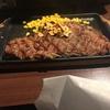いきなりステーキに行った。