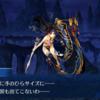 【FateGO】第七特異点バビロニア、クリア(  ˙꒳˙ )ロマンって何者なんだろか?
