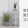 約2万円で新品が買えてコスパいい ハイセンス 全自動 洗濯機 5.5kg HW-K55E
