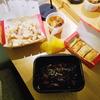 【韓国グルメ】安くてうまい、韓国風中華。香港飯店0410PLUS+