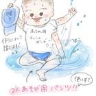子連れ初プール 赤ちゃんの格好は?
