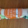ファミマに売っているサラダチキンソーセージを実食