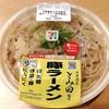 【セブンイレブン】 二郎系豚ラーメンがリニューアルされてさらに美味しくなった!!!
