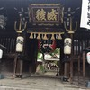 お昼休みに「櫛田神社」へお散歩