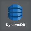 AWS DynamoDB 入門