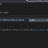 dynamic なオブジェクトに IntelliSense を表示する