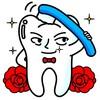 息子くん。歯の定期検診