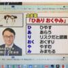 日本で大騒動の「ヒアリ(火蟻)」ミャンマーはこうなっている