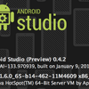 0.4.2 Android Studio