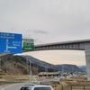 #569 天城北道路・開通への兆し