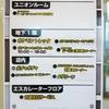 【告知】ポケモンセンタートウキョー「ポケモン☆キッズカーニバル」「ポケモンステッカー&チャンス」 (2014年4月19日(土)開催)