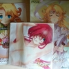 PS4版「この世の果てで恋を唄う少女YU-NO」プレイ中の感想と攻略ヒント