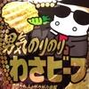 最近のyamayoshi : 名作!胡麻油!