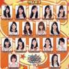 「みんなが主役!SKE48 59人のソロコンサート~未来のセンターは誰だ?~」2日目夜感想まとめ