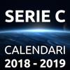 2018/19 セリエCの日程が決定、ユベントス・Bチームは9月16日のアレッサンドリア戦でシーズン開幕