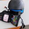【マジメな話】ヘルメットしてる?スノボやるなら被りましょうよ!