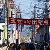 ふくおか記(筥崎宮〜貝塚、中洲〜天神)