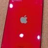 【スマホ修理】iPhone11 画面交換しました