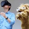 "Digital Nature Groupの次世代人形劇 ""Yadori"" を紹介します!"
