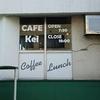 名古屋市名東区の「CAFE KEI」様