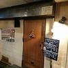【渋谷・松濤】しょみしょみセットで純米酒を。『うつらうつら』(『ぽつらぽつら』の姉妹店)
