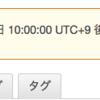 AWSからインスタンスのリタイア通知メール「Amazon EC2 Instance scheduled for retirement.」が来た