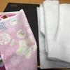 【手作り】キラキラ☆プリキュアアラモード レッスンバッグ 作り方 ②