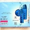 【コーセー 米肌トライアルセット】敏感肌さんの口コミ。ヒリヒリするのはエタノールの刺激か…