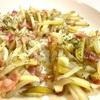 ホットクックで作るジャガイモのガレット