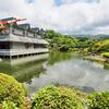 佐渡歴史伝説館の池(新潟県佐渡)