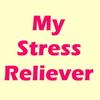 【英会話の下書き】My Stress Reliever