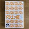 📚20-272ドラゴン桜2/8巻★★★