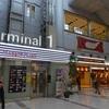 これは便利!羽田空港国内線ターミナル間は徒歩移動が可能だった!