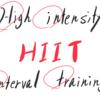 HIITというトレーニング方法の効果的なやり方。確実に痩せれます。